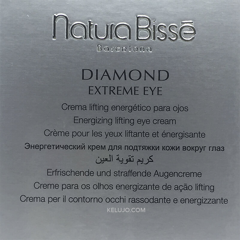 Natura Bissé Diamond Extreme Eye 25ml