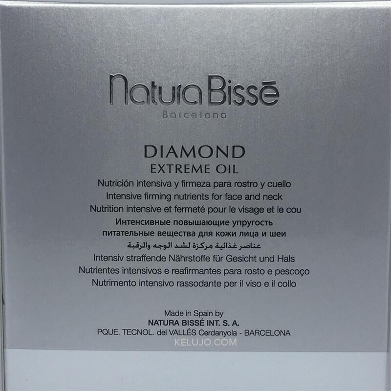 Diamond Extreme Night Dual Treatment