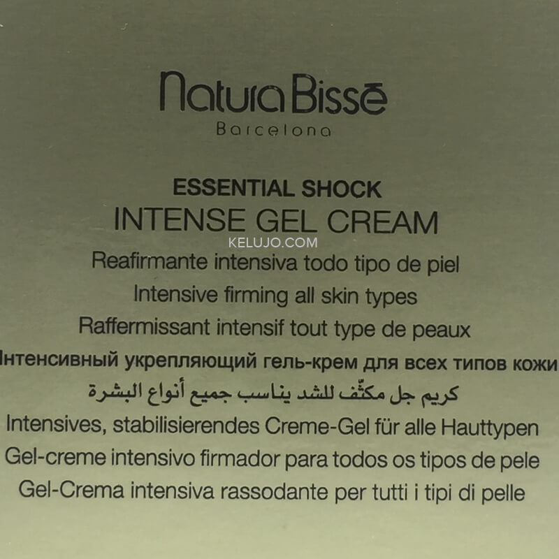Natura Bissé Essential Shock Intense Gel Cream 75ml