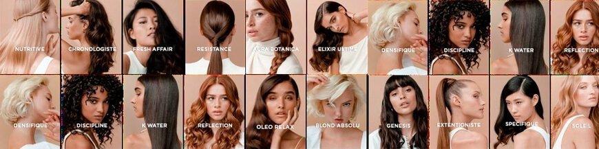 Kérastase tiene la solución para tu cabello.